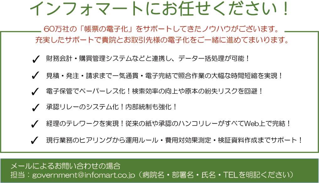 f:id:t-okoshi:20210719152412j:plain