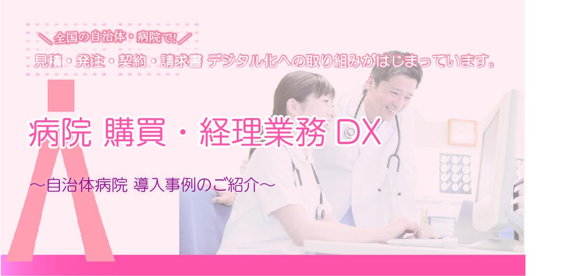 f:id:t-okoshi:20210719152827j:plain