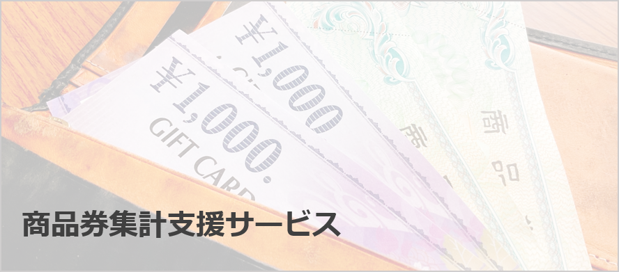 f:id:t-okoshi:20210721115525p:plain