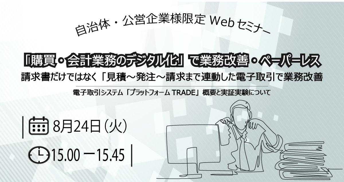 f:id:t-okoshi:20210727092425j:plain