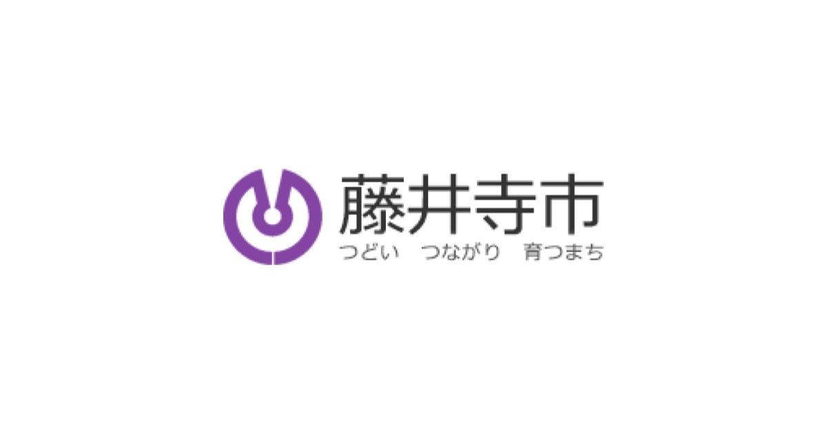 f:id:t-okoshi:20210804095048p:plain