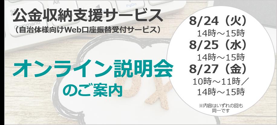 f:id:t-okoshi:20210804100120p:plain
