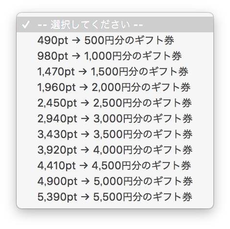 f:id:t-proof-35mm:20170326072828p:plain