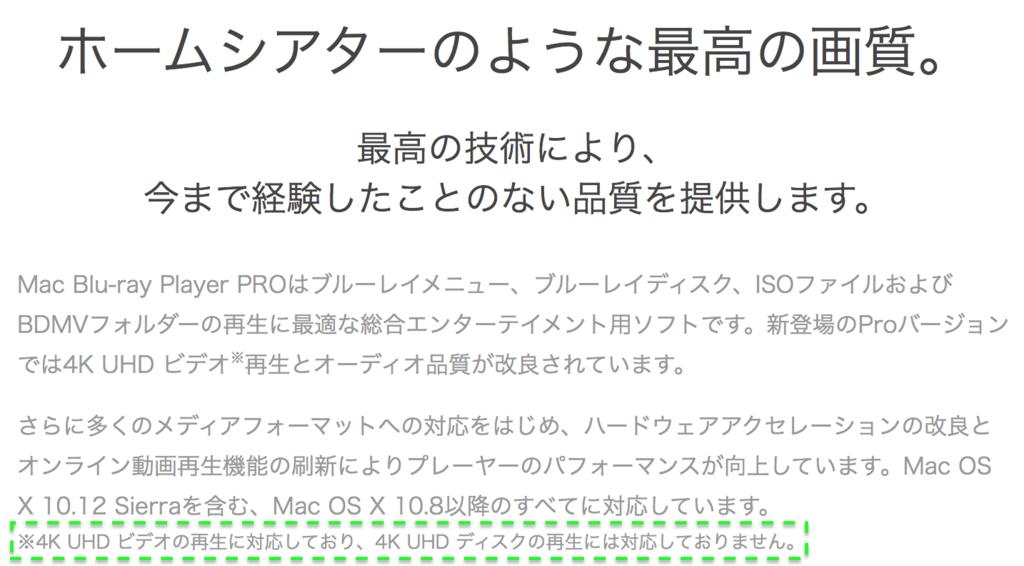 f:id:t-proof-35mm:20170724015319j:plain