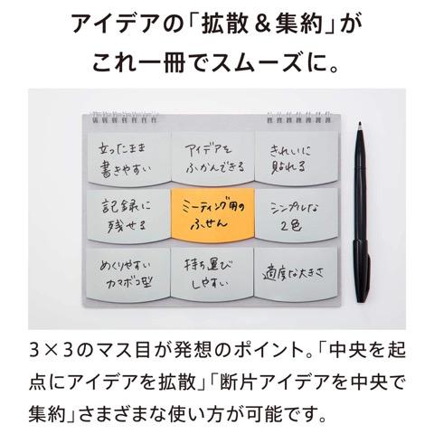 f:id:t-proof-35mm:20181209091707j:plain