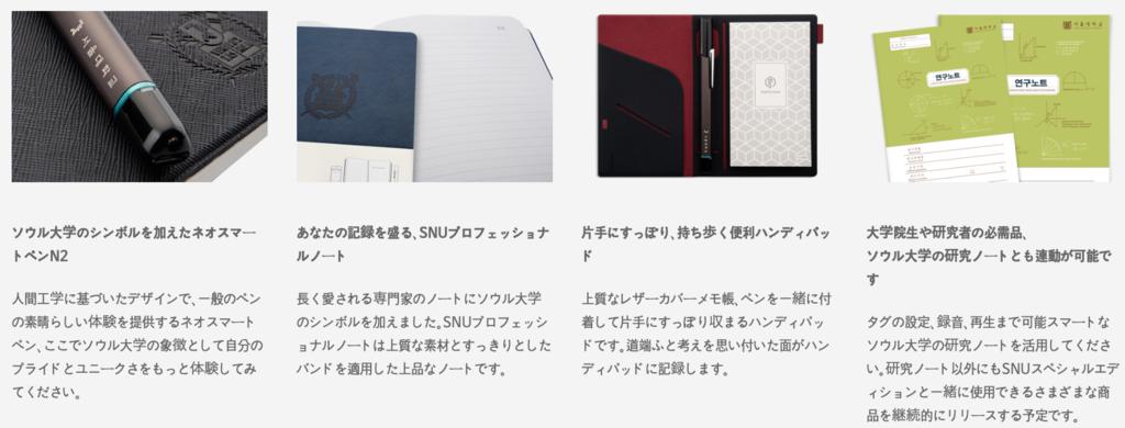 f:id:t-proof-35mm:20181223180919p:plain
