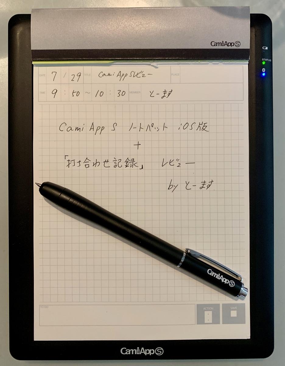 f:id:t-proof-35mm:20190730111025j:plain