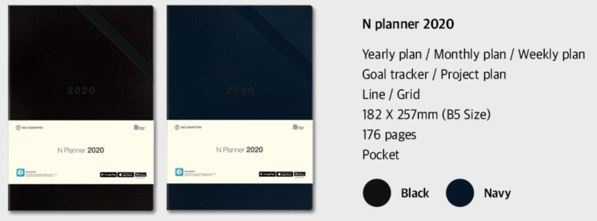 f:id:t-proof-35mm:20191130094313p:plain