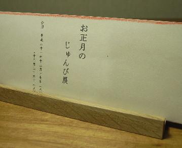 f:id:t-sakai:20091221215815j:image