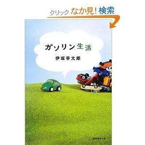 f:id:t-sakai:20130511204048j:image