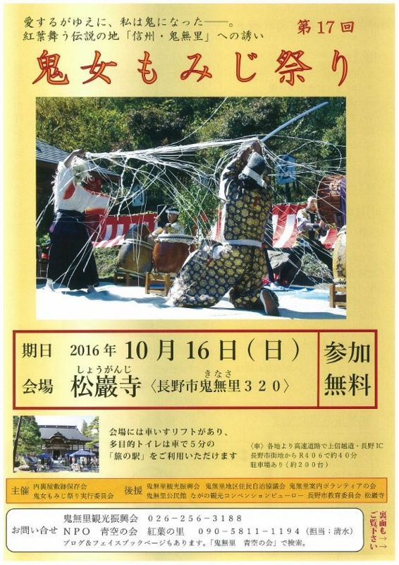 f:id:t-shimoya:20160914093000j:image:w360:left