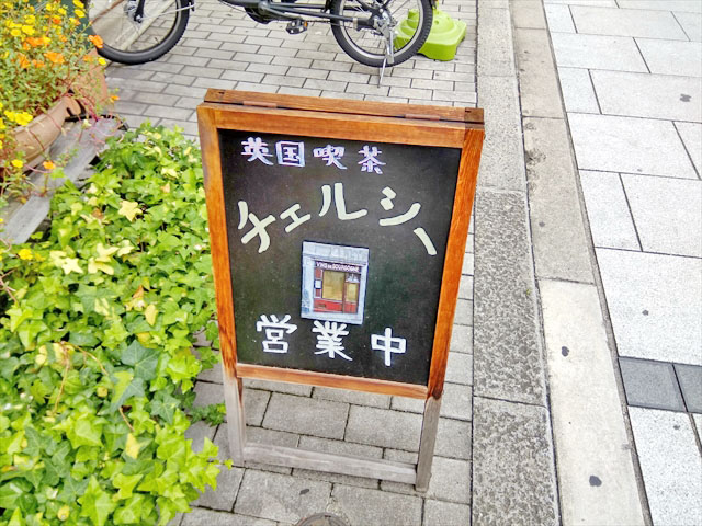 f:id:t-shimozono:20161017191007j:plain