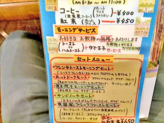 f:id:t-shimozono:20161017191054j:plain