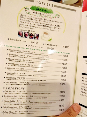 f:id:t-shimozono:20161017191247j:plain