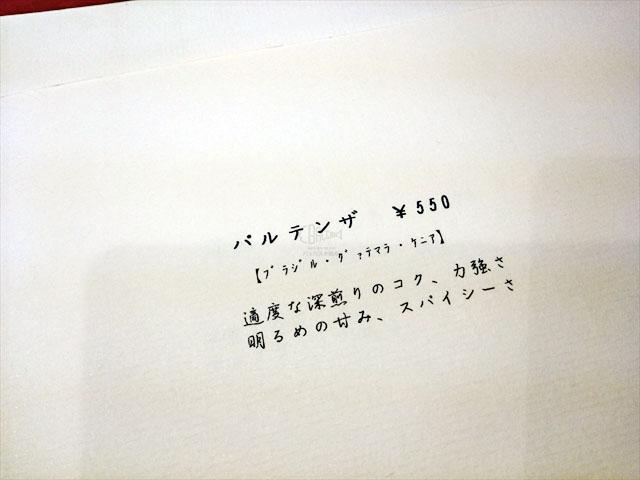 f:id:t-shimozono:20161017204020j:plain