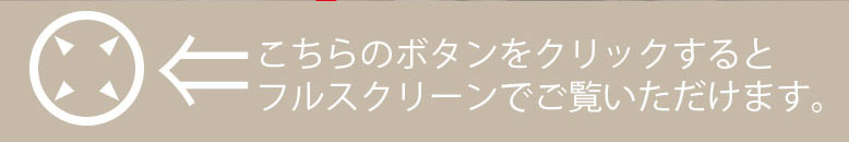 f:id:t-shimozono:20161026180921j:plain