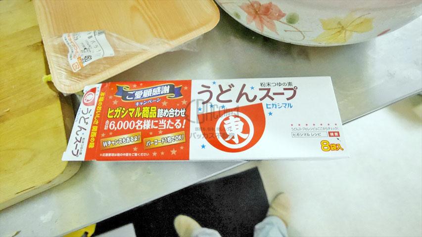 f:id:t-shimozono:20161029193247j:plain