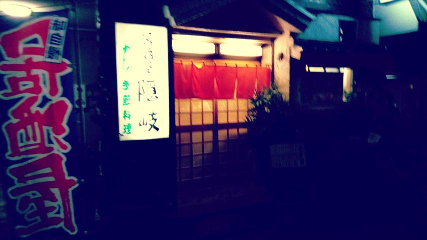 f:id:t-shimozono:20161107011853j:plain