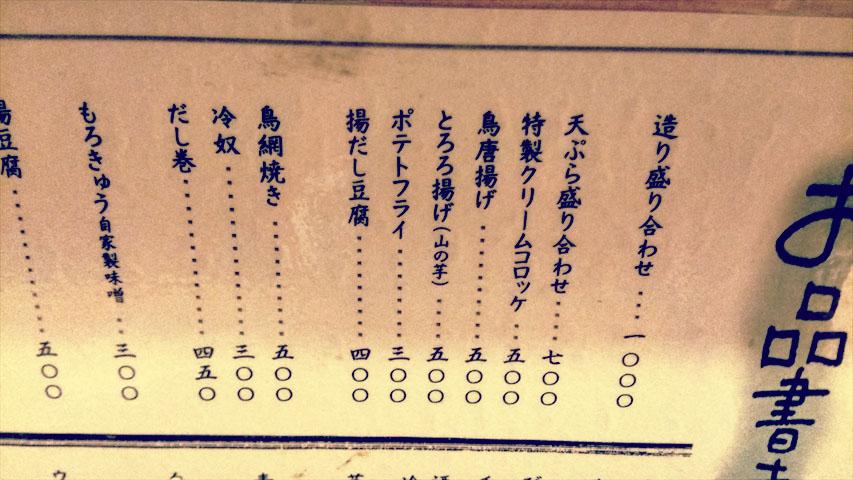 f:id:t-shimozono:20161107012721j:plain