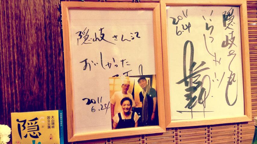 f:id:t-shimozono:20161107013941j:plain