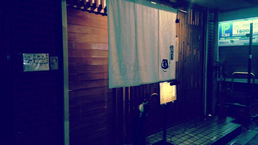 f:id:t-shimozono:20161109150225j:plain