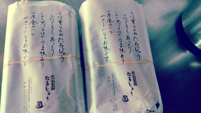 f:id:t-shimozono:20161109150424j:plain