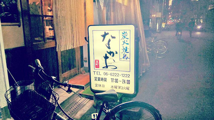 f:id:t-shimozono:20161112230737j:plain