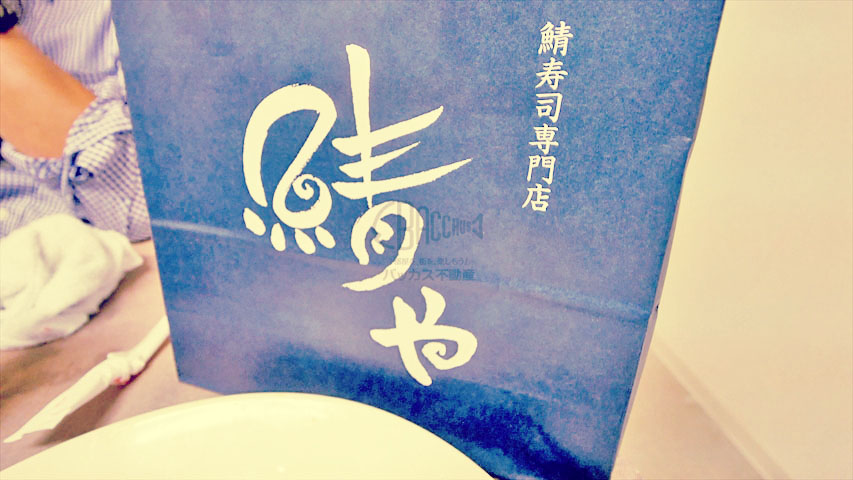 f:id:t-shimozono:20161114112627j:plain