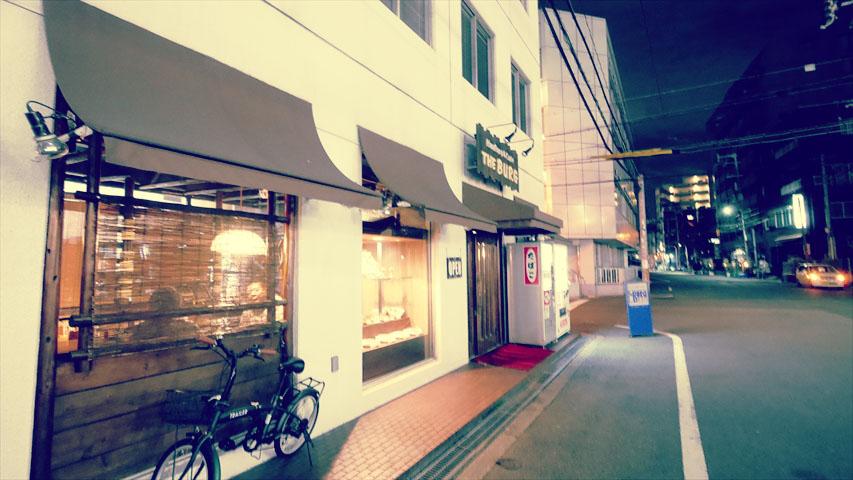 f:id:t-shimozono:20161130205356j:plain