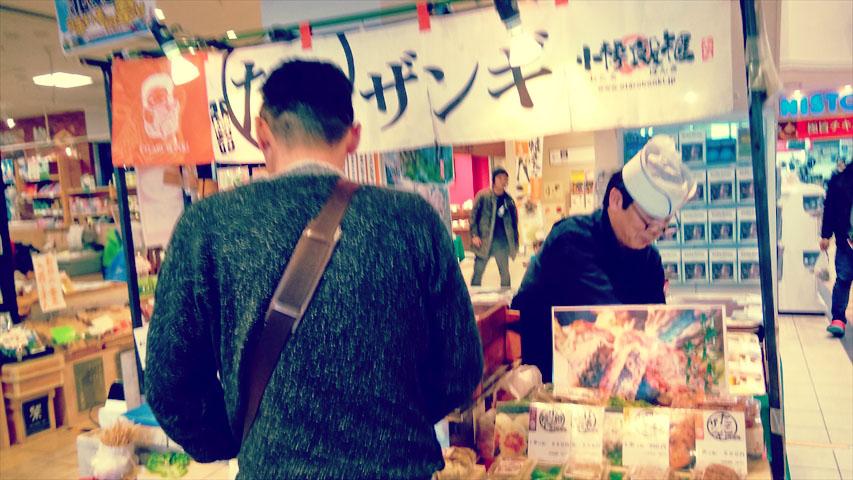 f:id:t-shimozono:20161213000123j:plain