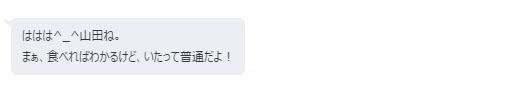 f:id:t-shimozono:20161214210456j:plain