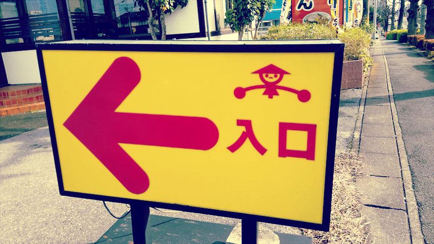 f:id:t-shimozono:20161214211001j:plain