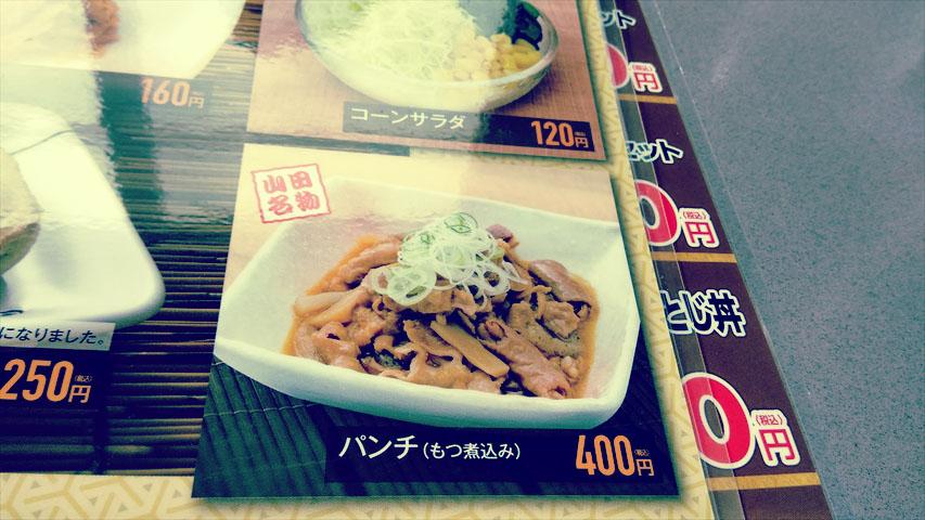 f:id:t-shimozono:20161214211539j:plain