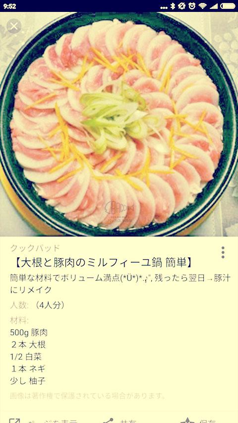 f:id:t-shimozono:20161218153201j:plain