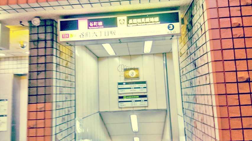 f:id:t-shimozono:20161220151952j:plain