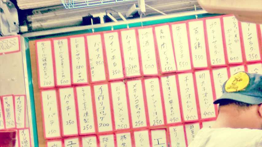 f:id:t-shimozono:20161220152351j:plain
