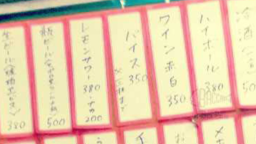 f:id:t-shimozono:20161220152530j:plain