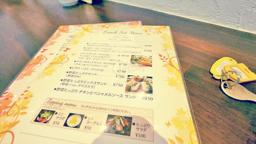 f:id:t-shimozono:20161222203414j:plain