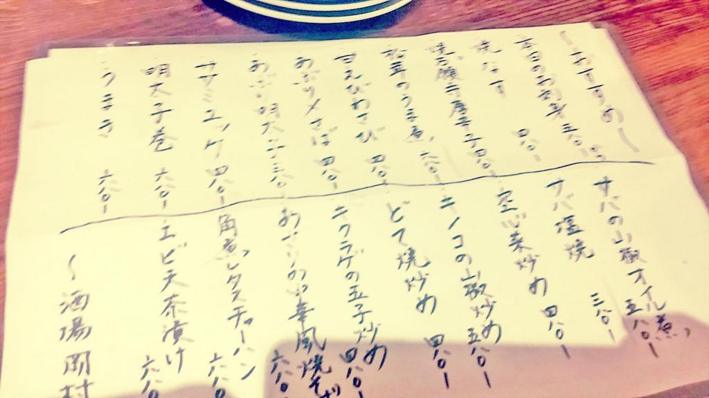 f:id:t-shimozono:20161222205059j:plain