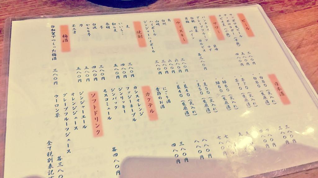 f:id:t-shimozono:20161222205126j:plain