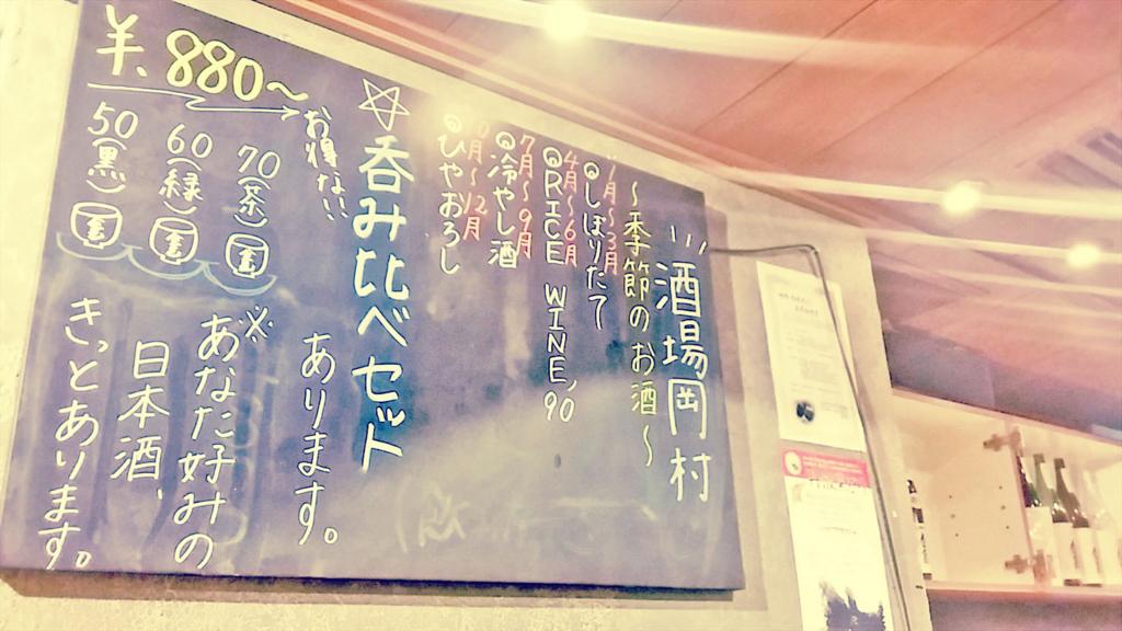 f:id:t-shimozono:20161222205255j:plain