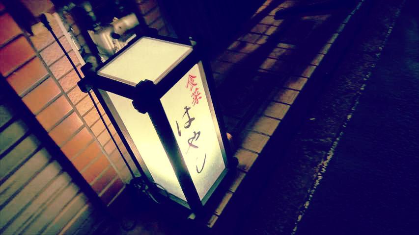f:id:t-shimozono:20161222211605j:plain