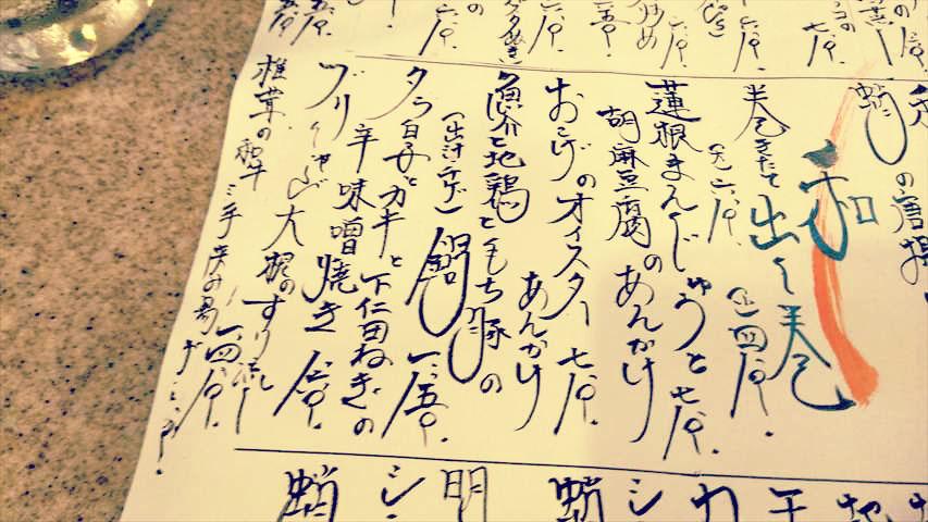 f:id:t-shimozono:20161222212925j:plain