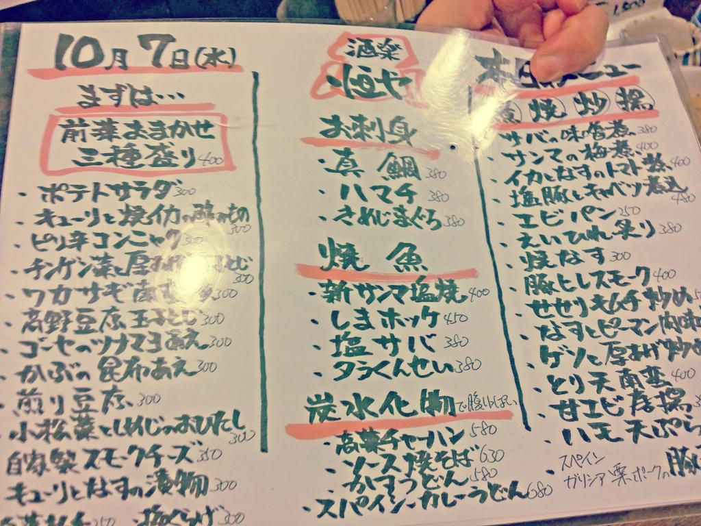 f:id:t-shimozono:20161222221232j:plain