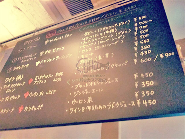 f:id:t-shimozono:20161222224900j:plain
