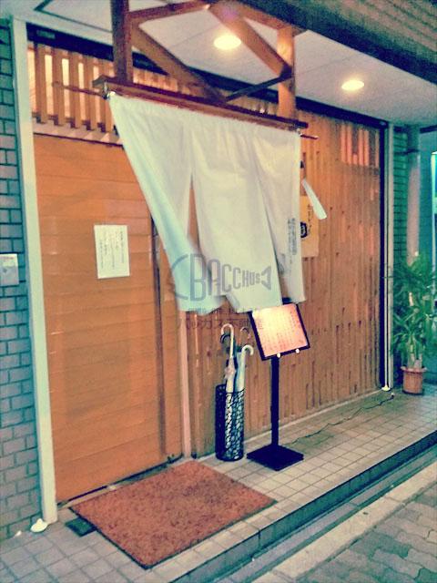 f:id:t-shimozono:20161222233232j:plain