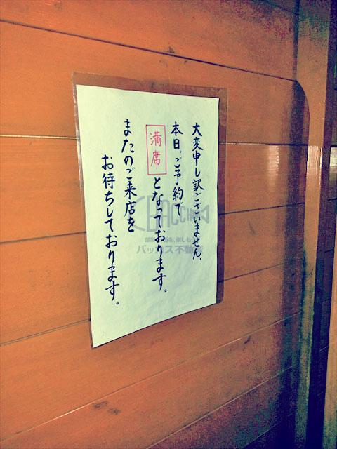 f:id:t-shimozono:20161222233233j:plain