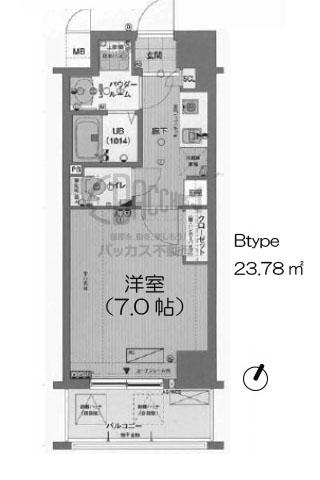 f:id:t-shimozono:20170104234900j:plain
