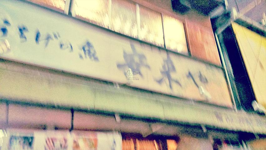 f:id:t-shimozono:20170106103257j:plain