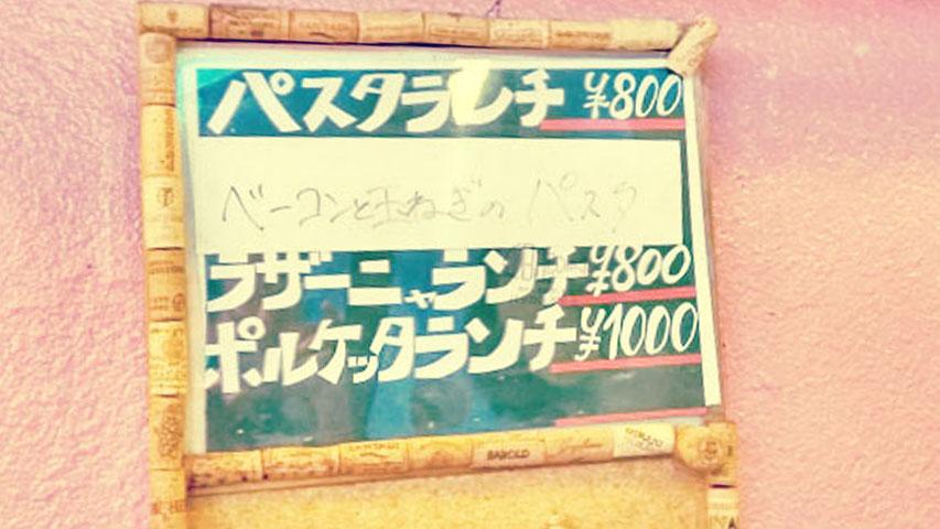 f:id:t-shimozono:20170113235931j:plain